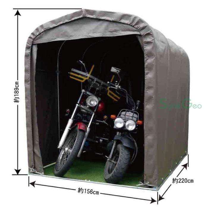 パイプ車庫/サイクルハウス兼用 SH6-SB (組立セット)