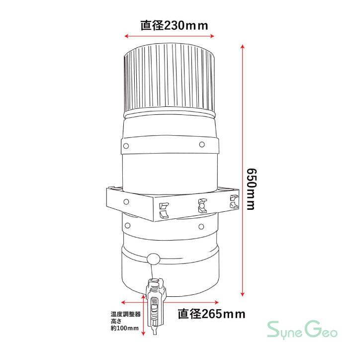 「空動扇」の寸法