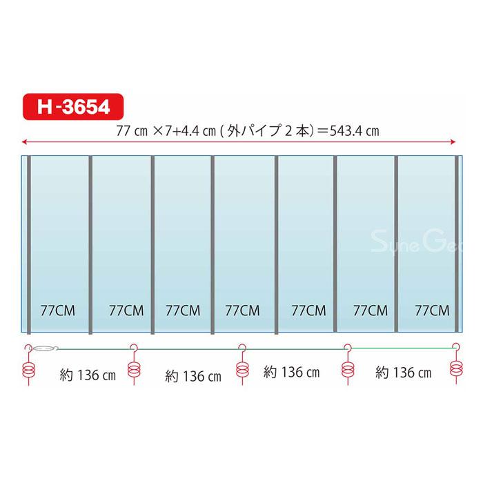 設置寸法H-3654