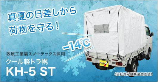 パプ車庫の新しいカタチ「カーリーフ」誕生!!