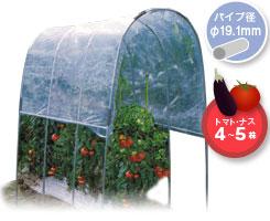 トマトの屋根 NT-27商品画像