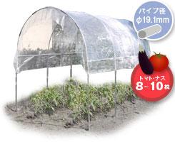 トマトの屋根 NT-28W商品画像