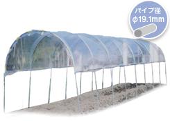 雨よけハウス A-27商品画像