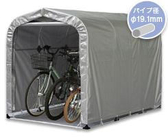 自転車2〜3台用 SN4-SVU