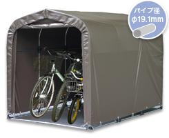自転車2〜3台用 3SN4-SB