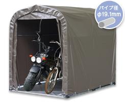 自転車2台用 SH2-SB