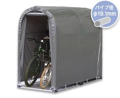 自転車1〜2台用 SN3-GU