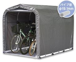 自転車2〜3台用 SN4-GU