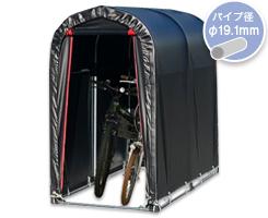 サイクルハウス 2台用-BK/SN3型