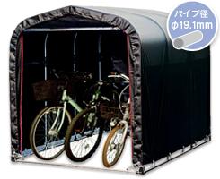サイクルハウス 3台用-BK/SN4型