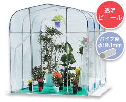 グリーンハウスG-10商品画像