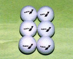 ゴルフ練習ネット追加オプション 練習ボール