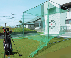 リターン機能付(据置BOX型)ゴルフ練習ネットGTR-300