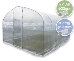 本格的菜園ハウスH-3654