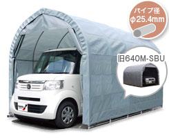 軽自動車用(埋め込み式)2540U-GR