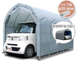 軽自動車用(ベース式)2540B-GR