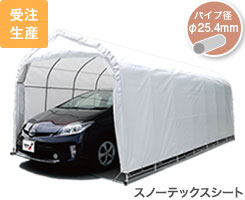 普通中型自動車(角パイプベース式)3056B-GR