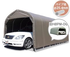 普通中型自動車(角パイプベース式)3056B-SB
