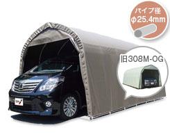 普通中型自動車(埋め込み式)3256U-SB