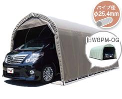 普通中型自動車(角パイプベース式)3256B-SB