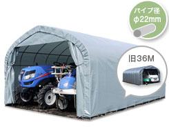 普通大型自動車(埋め込み式)GR-59