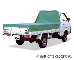 トラックシート(中型トラック用)TS-40