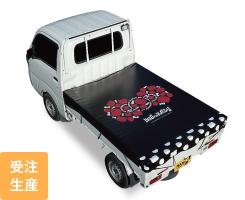 ハローキティ 軽トラックシート KTS-10 BK