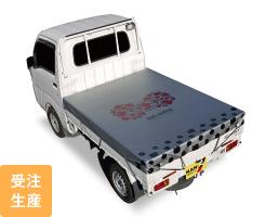 ハローキティ 軽トラックシート KTS-10 SV