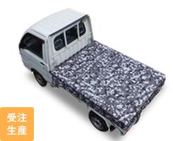 迷彩柄 軽トラックシート TS-10 ME-GREY