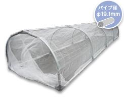 移動式トンネル BTO-9236