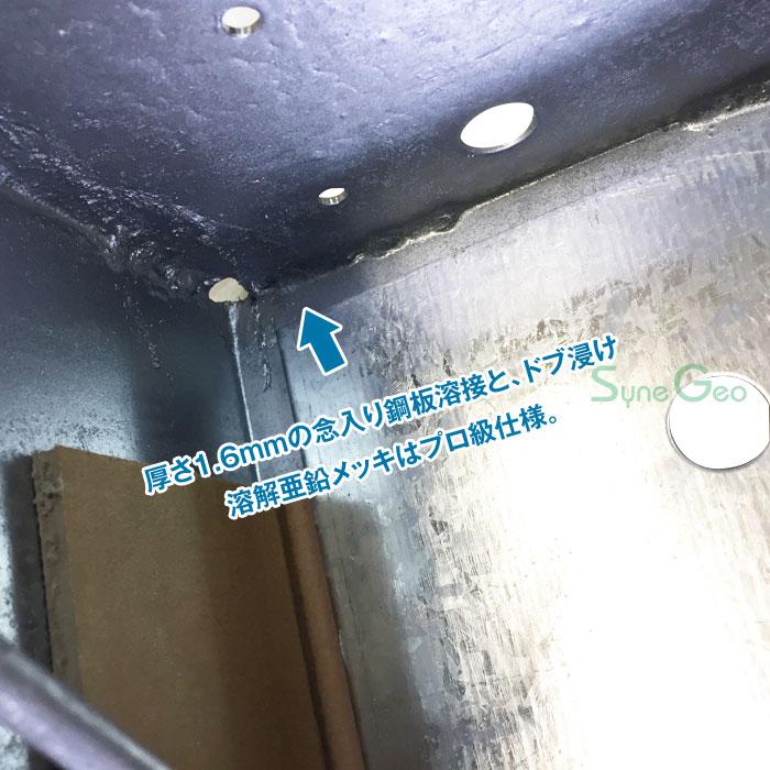 詳細画像05