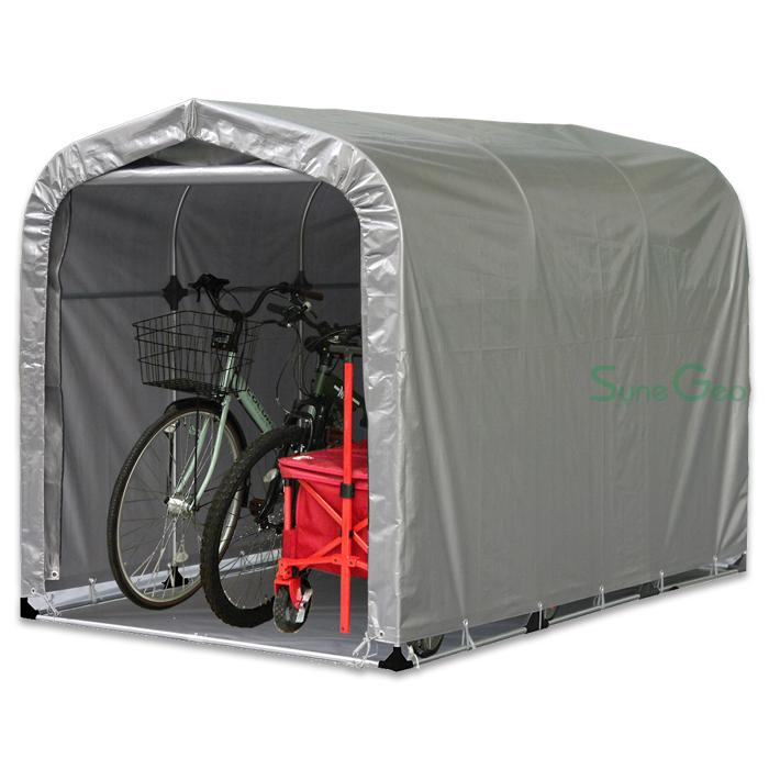 自転車・遊具の収納