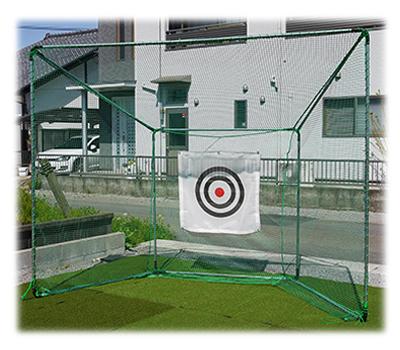 標準据置タイプ ゴルフ練習ネット GT-200
