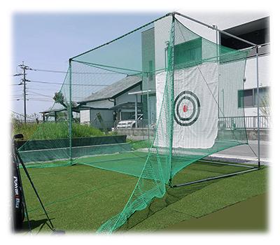 リターン機能付 ゴルフ練習ネット GTR-300