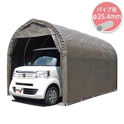 軽自動車用 2540U-SB