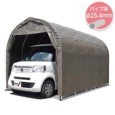 軽自動車用 2540B-SB