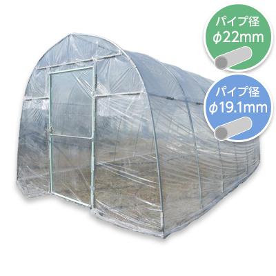 小型菜園ハウス H-2748