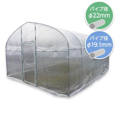 本格的菜園ハウス H-3654