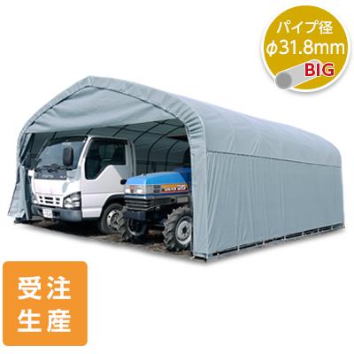 大型マルチ倉庫 GR-308(旧 PGB-1)