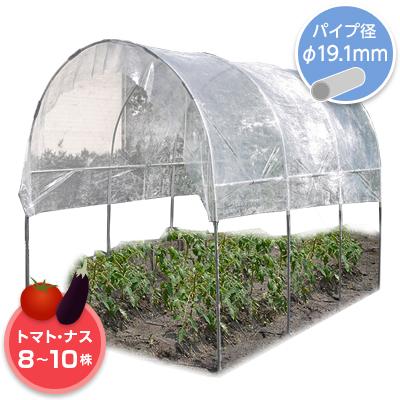 トマトの屋根 NT-28W