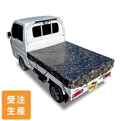 迷彩柄トラックシート TS-10 ME-GR(グリーン)