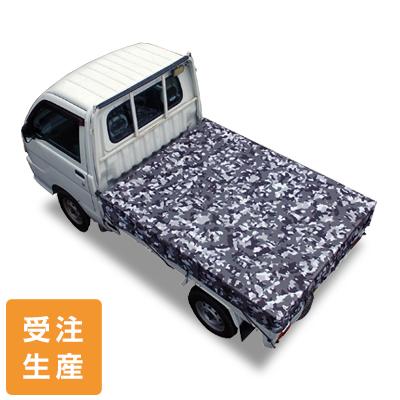 軽トラックシート TS-10 ME-GREY(迷彩柄グレー)