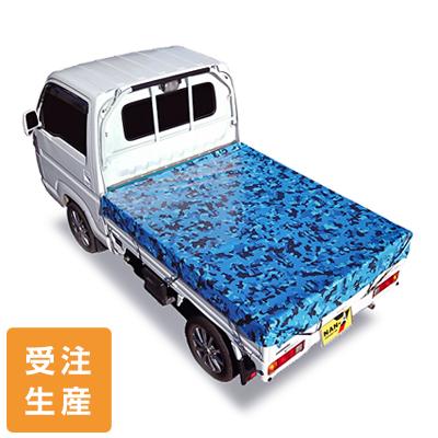 迷彩柄トラックシート TS-10 ME-BL(ブルー)