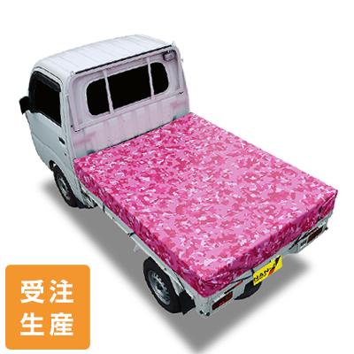 迷彩柄トラックシート TS-10 ME-PI(ピンク)