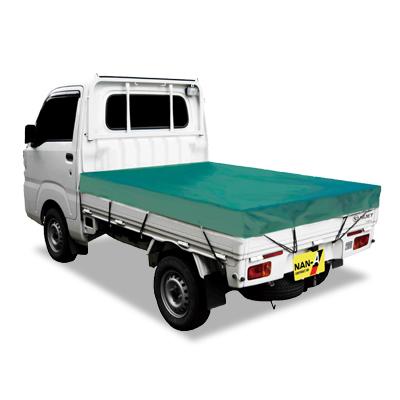 トラックシート TS-10 TSG