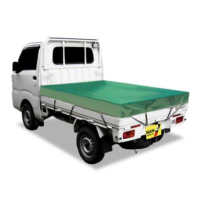 トラックシート TS-10 KL
