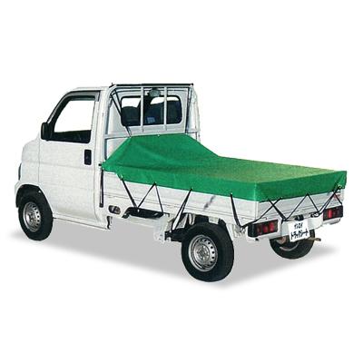 トラックシート TS-20 KL