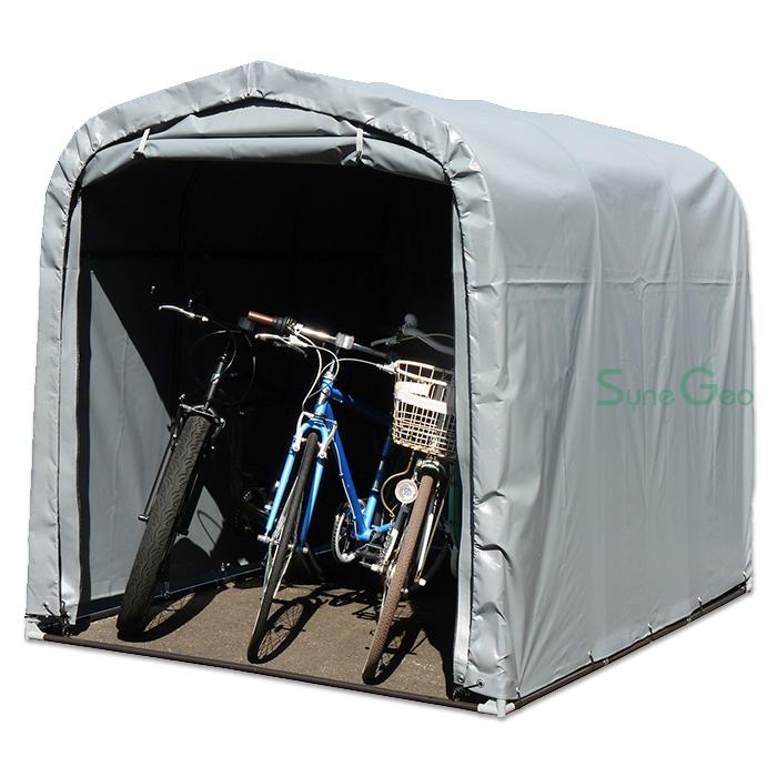 自転車3台収納